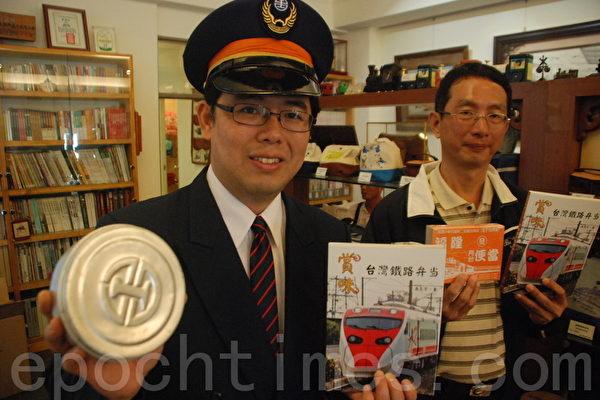 吃遍臺鐵便當 陳朝強專書介紹   鐵路便當   大紀元