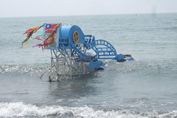 環保綠能再生 海浪發電增產能 | 發電廠 | 大紀元