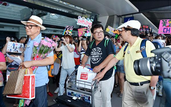 韓國《花漾爺爺》主角抵臺 拍攝實境節目   大紀元