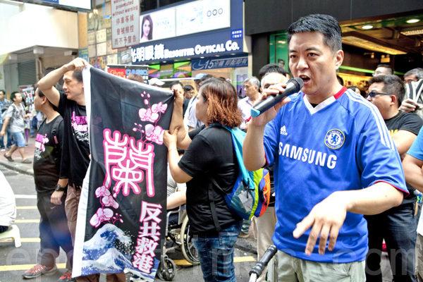 香港街頭一個勇氣女士讓曾慶紅恐慌   林慧思   法輪功   青關會   大紀元