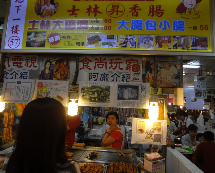 臺士林夜市10大美食 雞排熱量最高 | 運動 | 大紀元