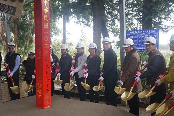楊梅市生命紀念園區修繕工程開工   樹葬   大紀元