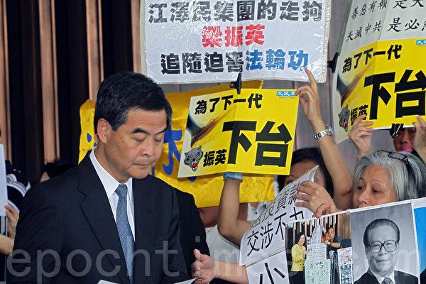 香港成習江搏擊主戰場 梁振英挑起衝突 | 中南海博弈 | 大律師公會 | 黑客 | 大紀元