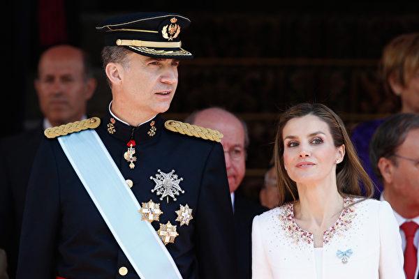 組圖:西班牙新國王登基 重振王室形象   西班牙國王   大紀元