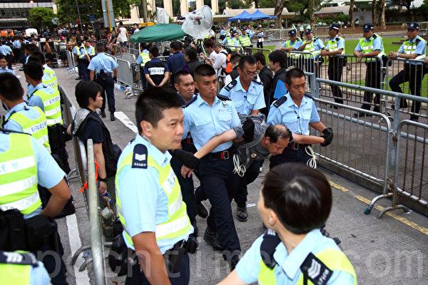 香港學生7.1和平抗共佔中 警方武力 國際聚焦 | 一國兩制 | 中南海內鬥 | 公投 | 大紀元