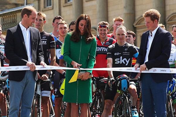 組圖:威廉凱特與哈利揭幕環法自行車賽 | 凱特王妃 | 哈利王子 | 哈里王子 | 大紀元
