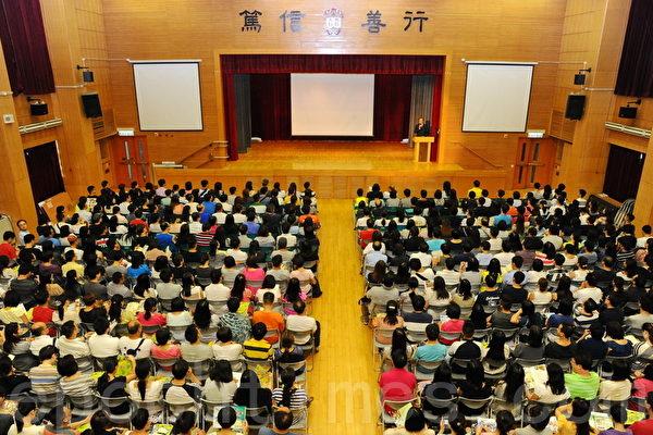 香港升小學爭奪戰 名校面試考記憶力   大紀元