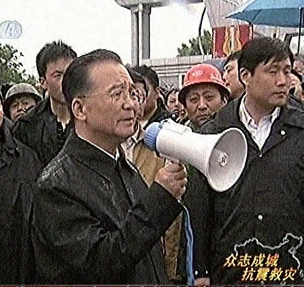 總參謀長爆出江澤民阻撓軍隊汶川救災黑幕 | 徐才厚 | 胡錦濤 | 大紀元