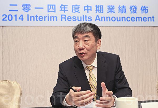 江家背景企業中移動在香港利潤再跌9% | 4G | 江澤民 | 江綿恆 | 大紀元