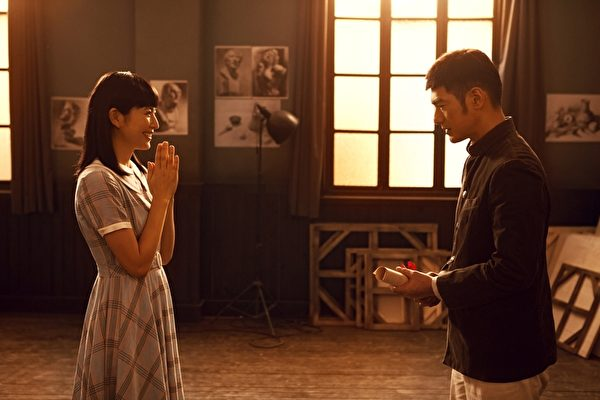 《太平輪》新發預告 三對情侶關係揭曉   佟大為   吳宇森   宋慧喬   大紀元