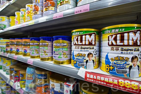 奶粉不降價引民怨 臺政院擬邀業者喝咖啡 | 公平會 | 哄抬物價 | 張善政 | 大紀元