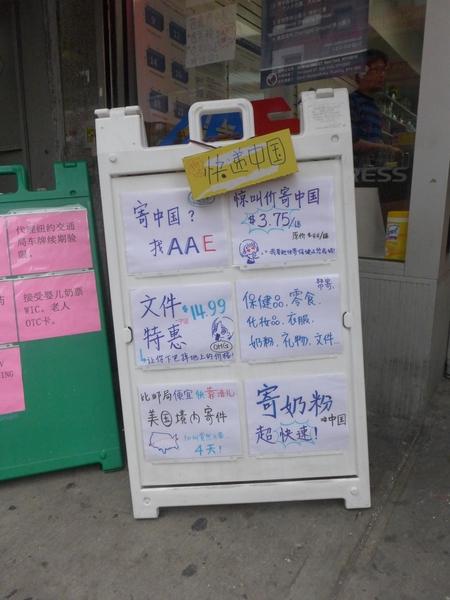 從美國往中國發快遞兩大郵寄方式   留學美國   移民美國   美國郵局   大紀元