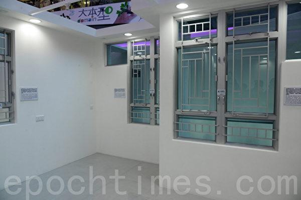 港私人樓價再創新高 大陸灰色資金或成推手 | 金管局 | 香港樓市 | 大紀元