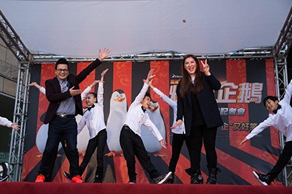 「企鵝舞」掀熱潮 沈玉琳尬舞笑翻全場 | 馬達加斯加 | 大紀元