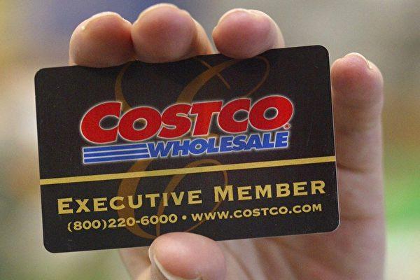 Costco選中花旗 將推出聯名信用卡 | 好市多 | 大紀元
