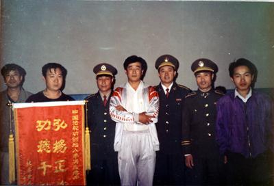 李洪志先生傳法23週年 真相還清白   法輪大法日   法輪功真相   李洪志師父   大紀元