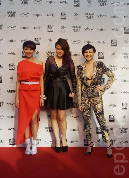 組圖:大馬《2015娛協獎》星光大道   馬來西亞   大紀元