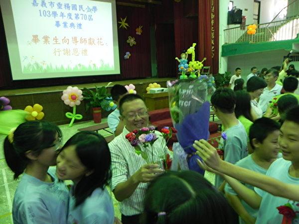 垂楊國小第70屆畢業典禮溫馨感人   大紀元