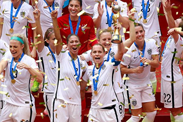 2015女足世界盃 美國5:2勝日本 | 大紀元