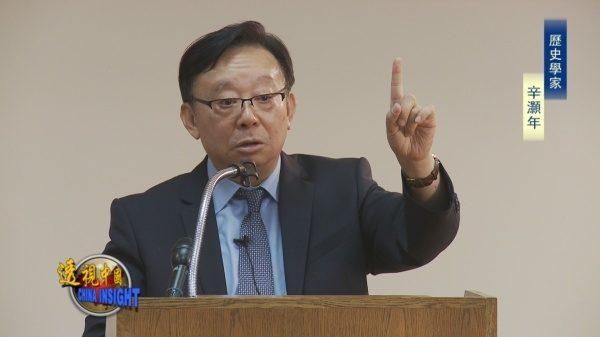 辛灝年:國民政府的抗日戰略(上)(視頻)   抗日戰爭   抗日真相   大紀元