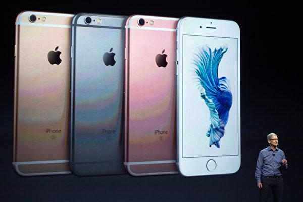 蘋果推出iPhone 6S兩年分期付款方案 | 6s Plus | 大紀元