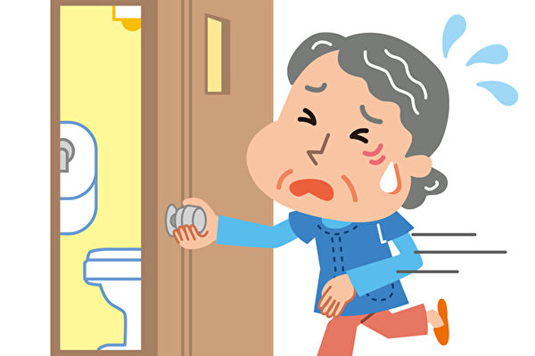 天冷廁所跑不停 避開這十種食物 | 尿失禁 | 頻尿 | 大紀元