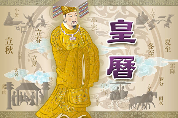 雅蘭:中國文化中的秩序