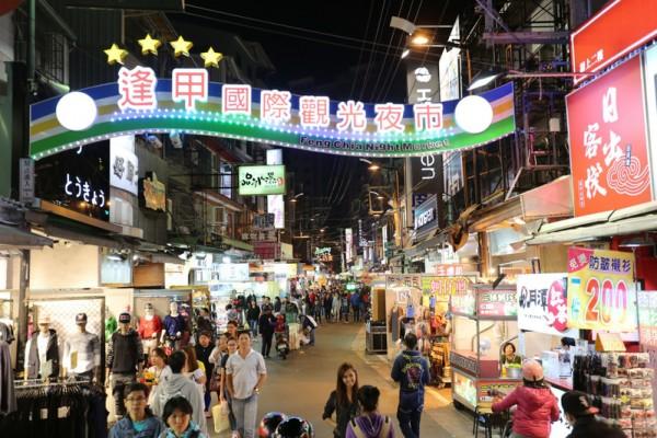 CNN:臺中為臺灣最宜居城市 | 臺中 | 林佳龍 | 大紀元