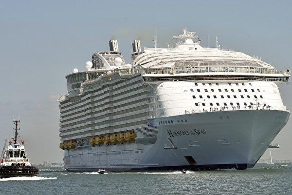 組圖:全球最大郵輪離法赴英 準備展開處女航   海洋和諧號   大紀元