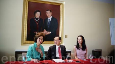 哈佛首座以華裔趙小蘭母親命名的建築揭幕 | 趙朱木蘭中心 | 麻州州長 | 大紀元