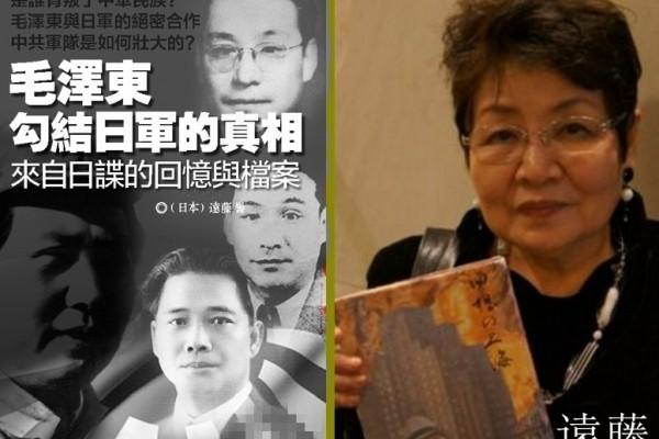 Fw: [新聞] 日本學者新書披露毛澤東勾結日軍的真相 - 看板 Warfare - 批踢踢實業坊