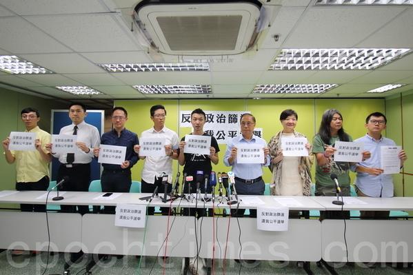 香港民陣週日遊行籲捍衛選舉及參選權 | 大紀元