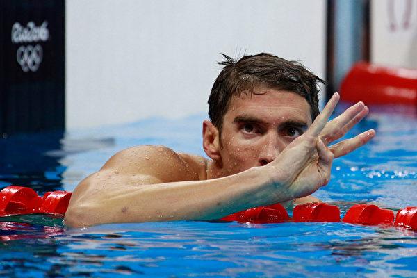 「飛魚」摘第22面金牌 破2000多年紀錄   世界紀錄   菲爾普斯   里約奧運   大紀元