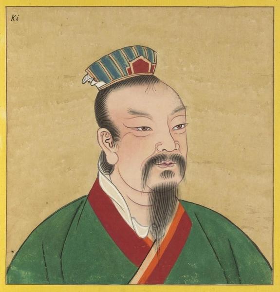 【中國歷史正述】五帝之七:多朝始祖帝嚳 | 三皇五帝 | 顓頊 | 大紀元