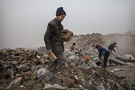 「垃圾圍城」日趨嚴重 大陸民眾無處可逃 | 環境污染 | 土地污染 | 大紀元
