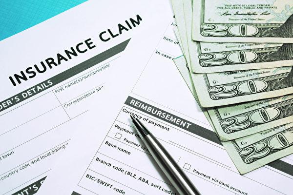 購買汽車保險的十個問題〈二〉 | 大紀元