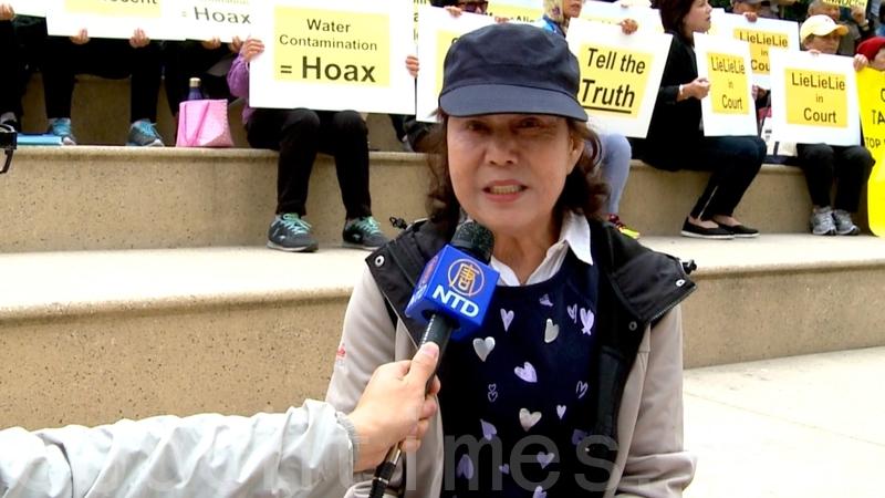 華裔業主房產被充公 灣區屋主聲援要求公正對待 | 奧克蘭市府 | 愛麗絲·謝 | 大紀元