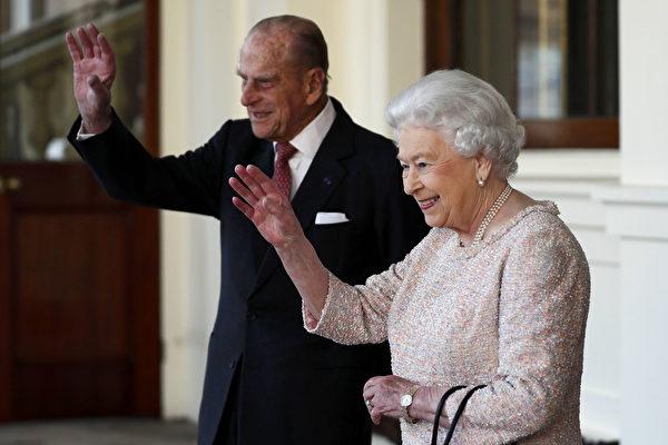 英菲利普親王將卸任王室職務 歷史照片回顧 | 英國女王 | 英國王室 | 英國新聞 | 大紀元