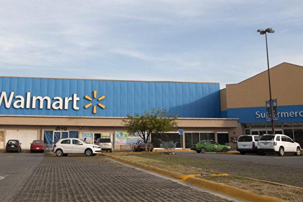 亞馬遜收購全食超市 向沃爾瑪挑戰? | 在線銷售 | 實體店 | 大紀元