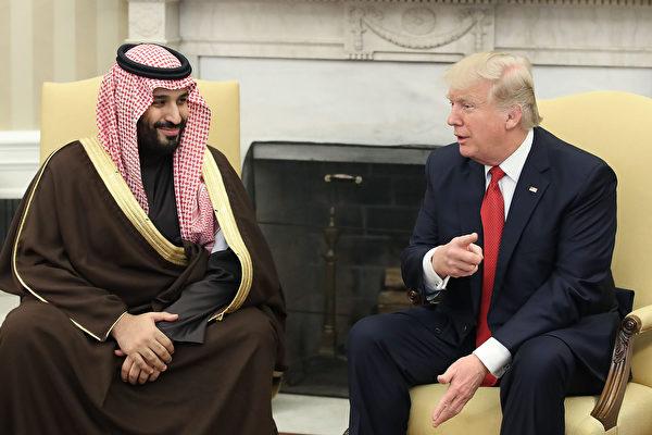 沙特王室突然易儲 將給中東帶來什麼 | 薩勒曼王子 | 納伊夫 | 伊本·沙烏地 | 大紀元