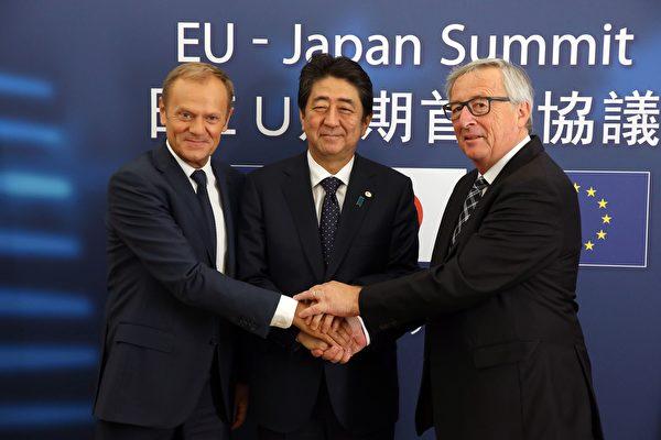 歷經四年談判 歐日敲定自由貿易 | 日本 | 歐盟 | 自由貿易協定 | 大紀元