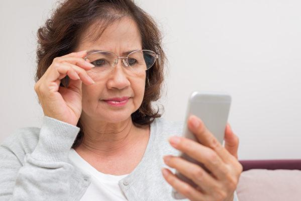 中年老花?多光鏡來幫助   老花鏡   紐約   孔子眼鏡店   大紀元