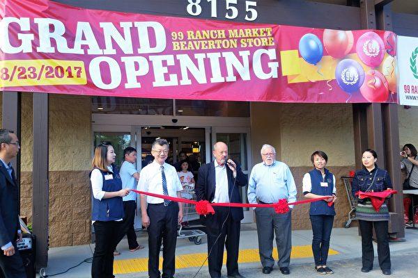 大華超市比弗頓開新店 居民購物熱情高漲 | 大紀元