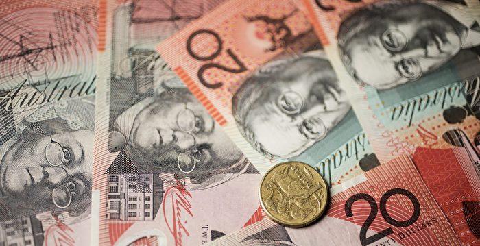 美元對多種貨幣貶值 澳元兌美元漲破79美分 | 貨幣市場 | 股市指數 | 大紀元