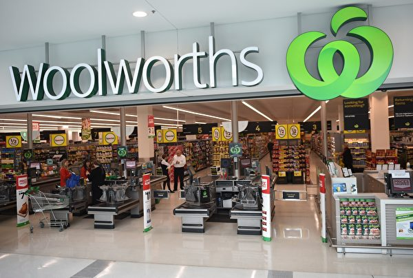 澳洲Woolworths超市,為拯救海洋生物,決定禁止使用一次性塑料袋。(PETER PARKS/AFP/Getty Images)