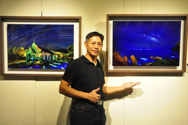 劉春生「首拾」攝影個展 見證臺灣之美 | 大紀元
