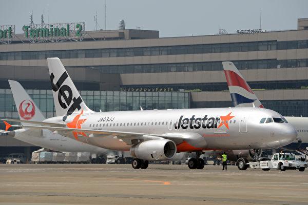 捷星航空推出墨爾本到鄭州直達航班   澳洲   航空公司   直飛   大紀元
