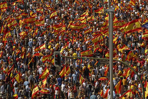 「求對話 要統一」逾萬西班牙民眾集會遊行   加泰羅尼亞   大紀元