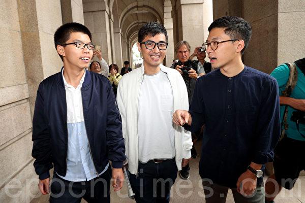 黃之鋒和周永康:香港人不會被中共嚇倒 | 黃之鋒 | 大紀元