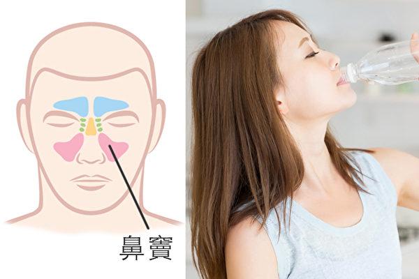 喝水就管用!改善鼻塞的5種天然方法 | 保濕 | 呼吸 | 天然療法 | 大紀元